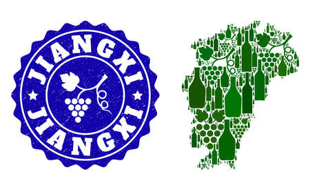 Vector collage of wine Map of Jiangxi Province and grape grunge seal stamp. Map of Jiangxi Province collage created with bottles and grape berries bunches. Ilustração