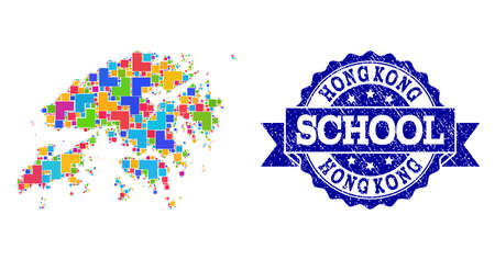 Mosaic puzzle map of Hong Kong and corroded school stamp with ribbon. Vector map of Hong Kong constructed with bright colored square and corner elements. Vector watermark with corroded rubber texture,