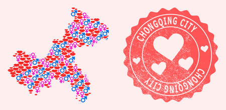 Vector collage of love smile map of Chongqing Municipality and red grunge seal with heart. Map of Chongqing Municipality collage created with smiles, male and female symbols.
