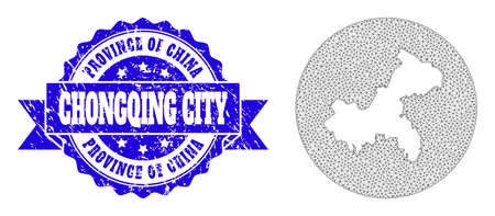Mesh vector map of Chongqing Municipality with grunge stamp. Triangle mesh map of Chongqing Municipality is cut out from a round shape. Blue round textured seal stamp with ribbon.