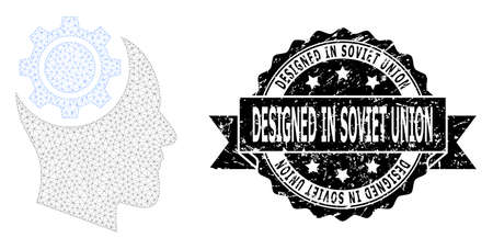 Designed in Soviet Union unclean stamp and vector human intellect gear mesh structure. Black stamp seal contains Designed in Soviet Union text inside ribbon and rosette.