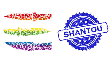 Rainbow vibrant vector knives collage for LGBT, and Shantou grunge rosette stamp seal. Blue stamp seal includes Shantou caption inside rosette.