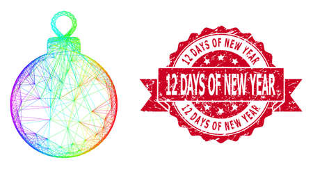 Spectrum colored wire frame christmas ball, and 12 Days of New Year corroded ribbon stamp seal. Red stamp seal has 12 Days of New Year caption inside ribbon.