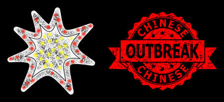 Glowing mesh web exploding boom with glowing spots, and Chinese Outbreak rubber ribbon stamp seal. Red stamp contains Chinese Outbreak text inside ribbon.