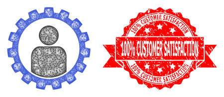 Wire frame customer setup gear icon, and 100% Customer Satisfaction rubber ribbon seal print. Red stamp includes 100% Customer Satisfaction text inside ribbon.
