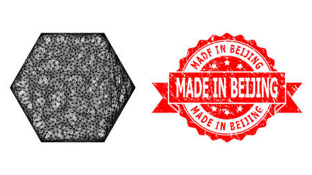 Net filled hexagon icon, and Made in Beijing scratched ribbon stamp seal. Red stamp seal includes Made in Beijing text inside ribbon.Geometric linear carcass 2D network based on filled hexagon icon, 向量圖像