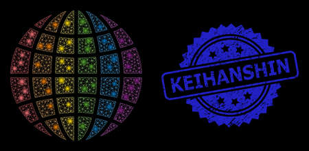 Flare network LGBT world with light spots, and Keihanshin dirty ribbon stamp seal. Blue stamp seal includes Keihanshin caption inside rosette. Illuminated vector model created from LGBT world icon.