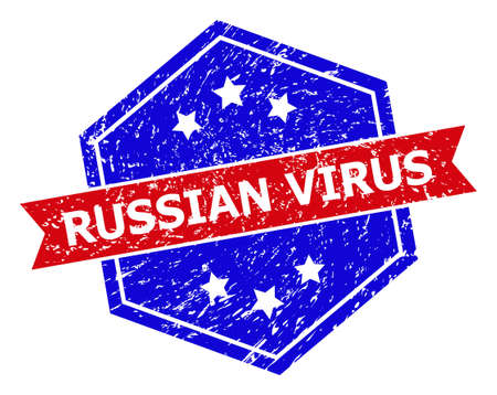 Hexagon RUSSIAN VIRUS seal stamp. Flat vector blue and red bicolor grunge seal stamp with RUSSIAN VIRUS message inside hexagon form, ribbon is used. Imprint with grunge surface, on a white background.