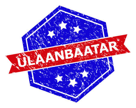 Hexagon ULAANBAATAR stamp. Flat vector red and blue bicolor scratched rubber stamp with ULAANBAATAR phrase inside hexagon form, ribbon is used also. Rubber imitation with corroded style,