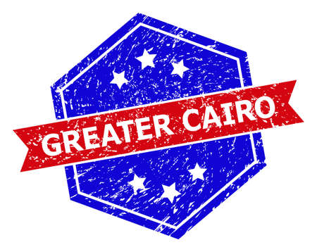 Hexagon GREATER CAIRO watermark. Flat vector red and blue bicolor textured seal stamp with GREATER CAIRO slogan inside hexagon shape, ribbon used. Watermark with scratched surface,
