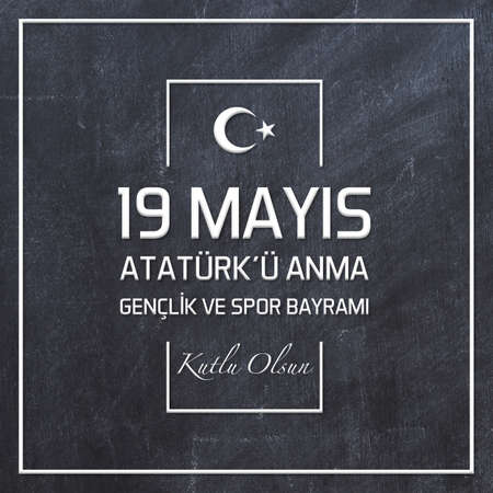 May 19 Commemoration of Ataturk, Youth and Sports Day greeting card design. 19 May Commemoration of Ataturk, Youth and Sports Day. Turkish national holiday. Banque d'images