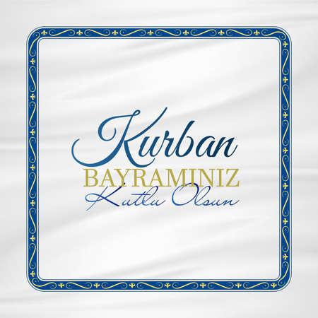 Feast of the Sacrif (Eid al-Adha Mubarak) Feast of the Sacrifice Greeting (English: Happy Eid Al-Adha) Holy days of muslim community. Billboard, Poster, Social Media, Greeting Card