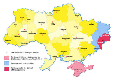 annexed: Ukraine map 2014-2015. Novorossia, crash site MH17 malaysia airlines, territory under control of the separatists and Crimea (annexed by the Russia in march 2014) Illustration