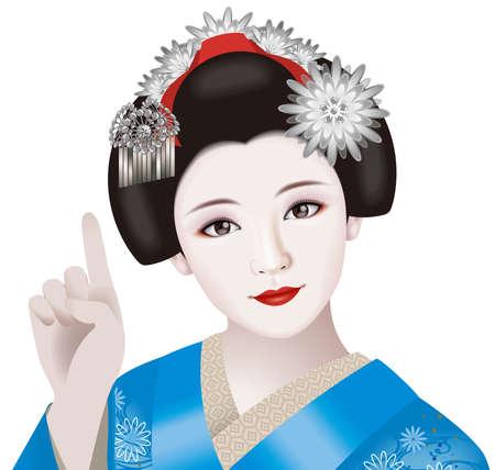 Geisha,Kyoto,No.1 Stock fotó - 31042976