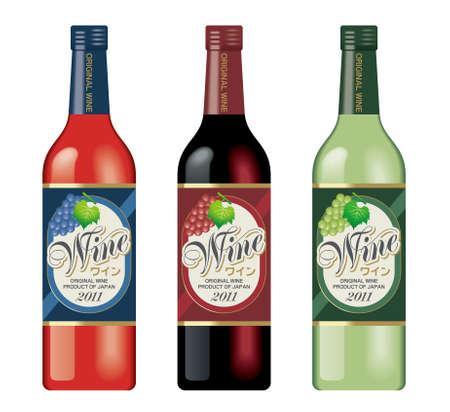 Rose wijn, rode wijn, witte wijn
