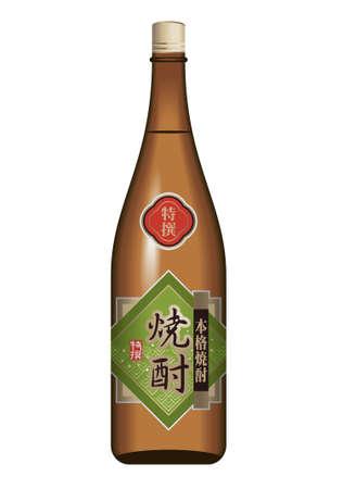 japanese sake: Espíritu destilada