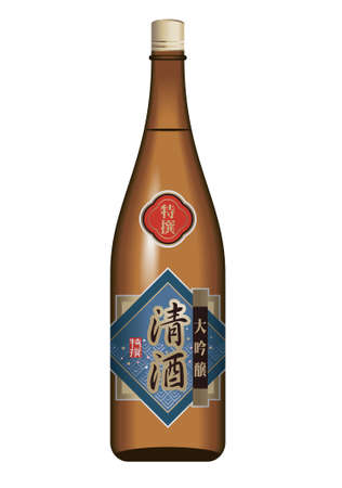 Sake,Japanese rice wine photo
