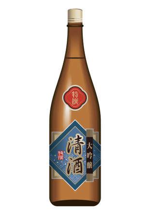 japanese sake: Sake, vino de arroz japonés Foto de archivo