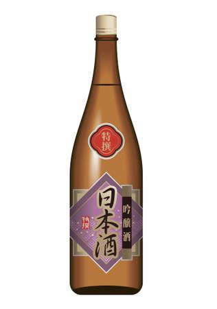Sake, Japanse rijstwijn Stockfoto