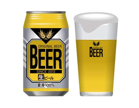 맥주와 맥주 잔