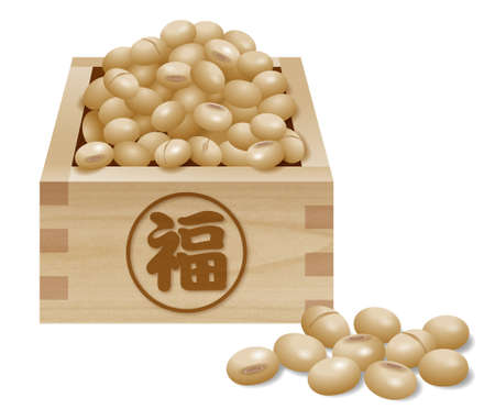 Soy beans, Japanese traditional event,The day before the beginning of spring. We scatter parched beans to drive out bad luck.