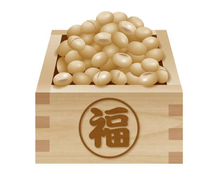blessedness: Soy beans, Japanese traditional event,The day before the beginning of spring. We scatter parched beans to drive out bad luck.