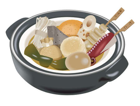 processed food: Oden, Oden is a traditional Japanese cuisine. The soup and delicious taste better penetration into the material.