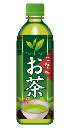 PET-flessen, Groene thee Stockfoto