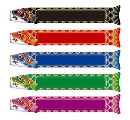 Carp streamers,Japanese Childrens Day, May 5. 免版税图像 - 31576532