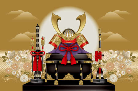 Samurai Armor for the Sons,background,Japan. photo