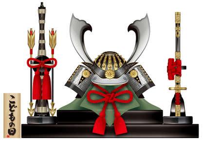 日本の子供の日の息子のための侍ヘルメット。 写真素材