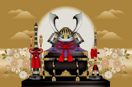 息子の背景、日本の侍の鎧