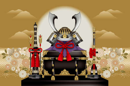 Samurai Armor for the Sons,background,Japan Imagens