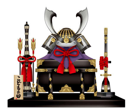 Samurai Armor for the Sons,Japanese Childrens Day. photo