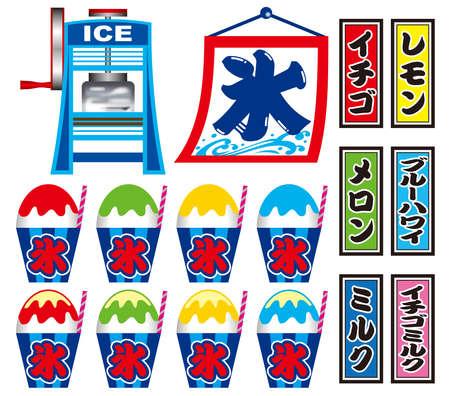 ice crushed: Een kraampje, Geschoren ijs. Geschoren ijs artikelen. Stockfoto