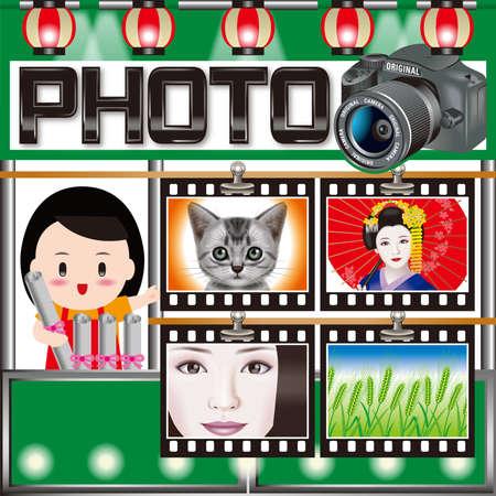 animator: A street stall. Poster shop. Stock Photo