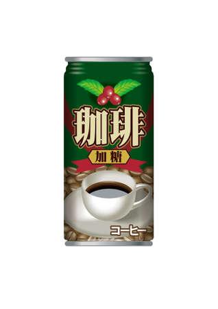 Canned coffee 免版税图像 - 32096587
