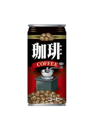 缶コーヒー 写真素材