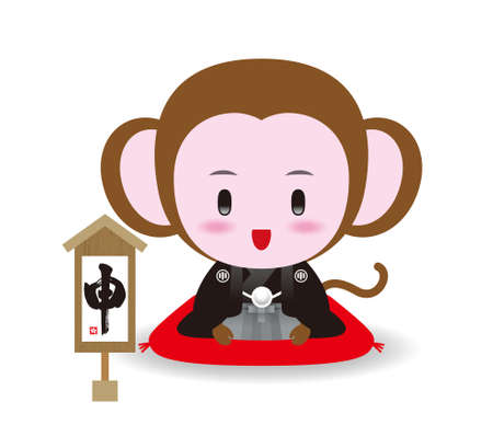january 1: Japanese New Year greetings. Monkey character. Stock Photo