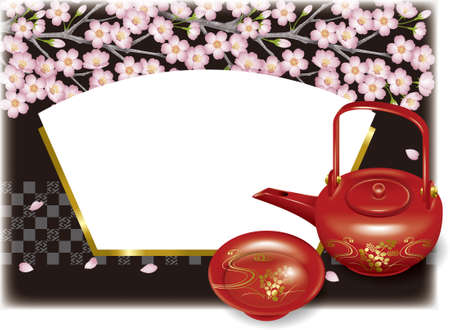 Cherry-blossom viewing. Japanese customs. photo