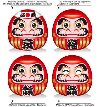 Daruma is de gelukspop van Japan. Examens, juichende sportartikelen. Stock Illustratie