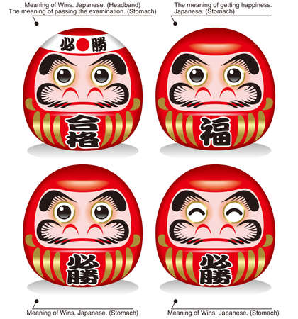 Daruma is Japans lucky doll. Exams, cheering sports goods.
