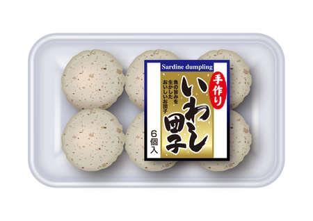Sardine dumpling illustration. (Japanese) White characters, handmade.