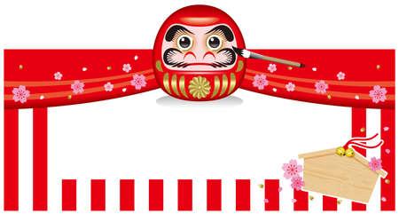 Achtergrondillustraties voor Japans Nieuwjaar. Voor Nieuwjaarsevenementen. Stock Illustratie