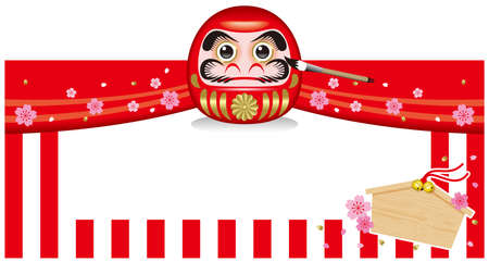 Background illustrations for Japanese New Year. For New Year events. Ilustração