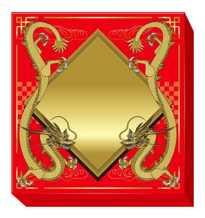 Illustration of a box. Chinese style image. Banco de Imagens