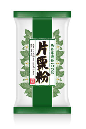 Illustration of a bag of potato starch. Japan measing. Green Letters