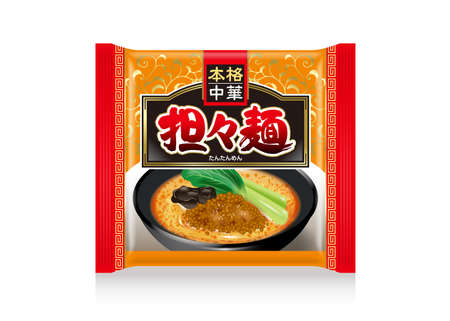 The illustration of the bag of Tantan noodle. Meaning of Japanese. 1st and 2nd lines from the top