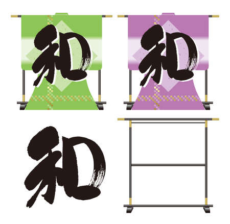 Japanese style icon set. The meaning of Chinese characters is
