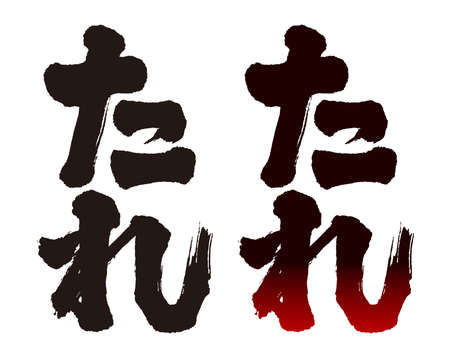 Calligraphy of
